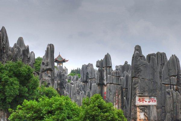 Самое фантастичексое место в Китае