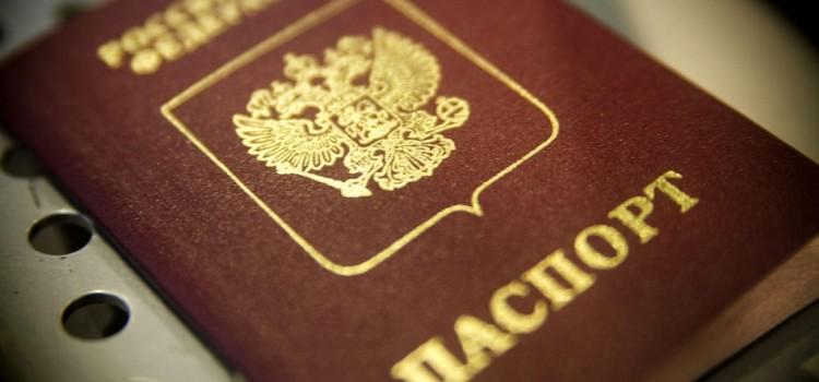 Увеличилось количество стран для безвизового посещения