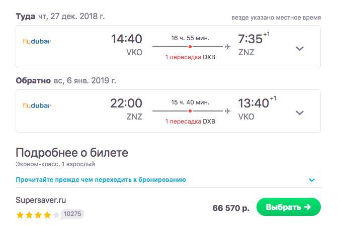 WhatsApp Image 2018-09-23 at 15.49.32