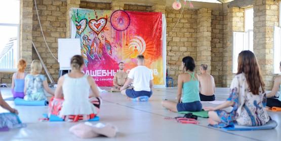 Йога и сверхспособности: как не заблудиться в практике